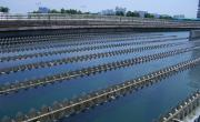 Discharge standard of industrial wastewater and calculation of industrial wastewater discharge